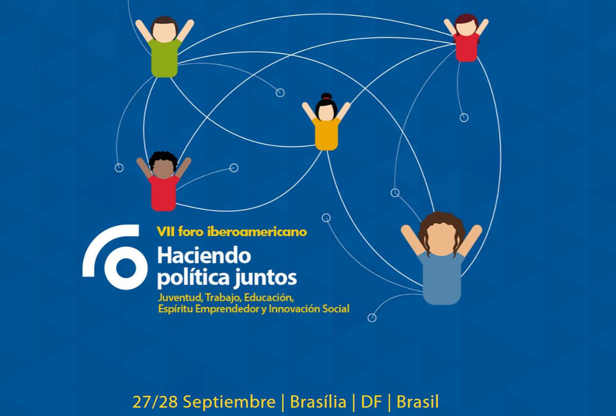 Foro Iberoamericano en Brasil, última semana de septiembre 2016